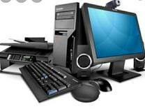 خدمات کامپیوتری دیدنیها در شیپور