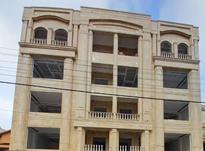 پیش فروش آپارتمان 200 متری در هراز در شیپور-عکس کوچک