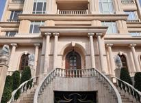 فروش آپارتمان 155 متر در آجودانیه در شیپور-عکس کوچک