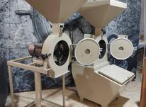 دستگاه آسیاب گندم و جو درجه 1 در شیپور-عکس کوچک