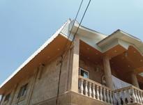 فروش ویلا 300 متر در آمل در شیپور-عکس کوچک