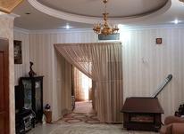 ۶۳متر/دو خوابه/شهرک ابریشم.بر دلگشا در شیپور-عکس کوچک
