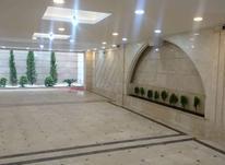 فروش آپارتمان 180 متر در بلوار گیلان در شیپور-عکس کوچک