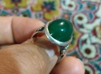 انگشتر نقره قدیمی سنگ یشم رکاب خوشه کارشده در شیپور-عکس کوچک