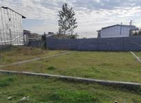 فروش زمین مسکونی 126 متر در طالبی بابلسر در شیپور-عکس کوچک