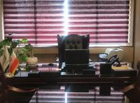 وکیل متخصص طلاق در شیپور-عکس کوچک