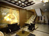 فروش آپارتمان 116 متر در زعفرانیه در شیپور-عکس کوچک