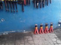 کمک پژو پارس پراید تویوتا لندکروز مزدا 323 در شیپور-عکس کوچک