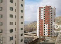 فروش آپارتمان فاز ۵پردیس الویت تحویل در شیپور-عکس کوچک