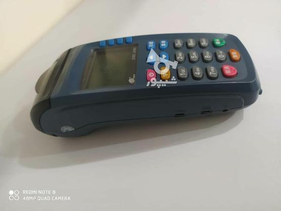 دستگاه کارتخوان سیار مدل s90 در گروه خرید و فروش صنعتی، اداری و تجاری در تهران در شیپور-عکس2