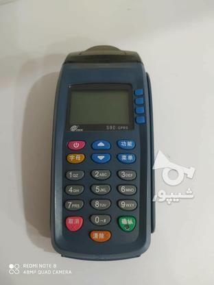 دستگاه کارتخوان سیار مدل s90 در گروه خرید و فروش صنعتی، اداری و تجاری در تهران در شیپور-عکس1