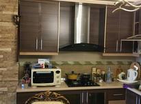 آپارتمان 150 متری سه خواب در بهشتی بابلسر در شیپور-عکس کوچک