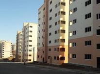 فروش آپارتمان 84 متر سرمایه گذاری با سود قطعی  در شیپور-عکس کوچک