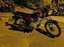 فروش موتورسیکلت 125 سی سی هوندا مالزی  در شیپور-عکس کوچک