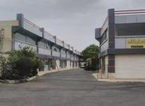 فروش مغازه 38 متر در اندیشه فاز 3 در شیپور-عکس کوچک