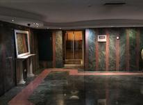 فروش آپارتمان 228 متر در محمودیه در شیپور-عکس کوچک