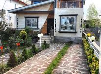 فروش ویلا 250 متری دوبلکس نور بهدشت  در شیپور-عکس کوچک