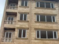 فروش آپارتمان نوساز۷۷و ۸۴ متری در شهرک انصاری در شیپور-عکس کوچک
