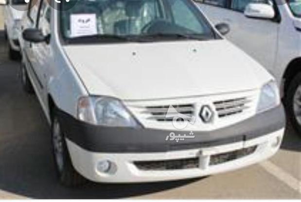 ال نود مدل 1399 نقد و اقساط در گروه خرید و فروش وسایل نقلیه در تهران در شیپور-عکس1