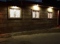 فروش ویلا 150 متر در رامسر در شیپور-عکس کوچک