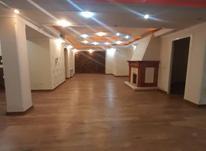 فروش آپارتمان 250 متر 4خواب  ولنجک در شیپور-عکس کوچک