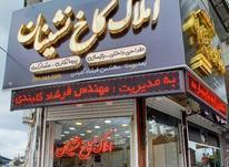 اجاره آپارتمان 75 متر در لاهیجان در شیپور-عکس کوچک