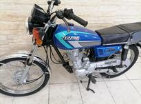 ده عدد موتور  در شیپور-عکس کوچک