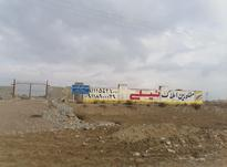 فروش زمین ساحلی شهرکی در شیپور-عکس کوچک