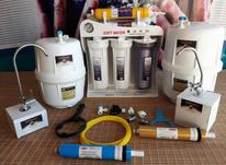 دستگاه تصفیه آب 6 فیلتره تایوانی باتخفیف ویژه جشنواره * در شیپور-عکس کوچک