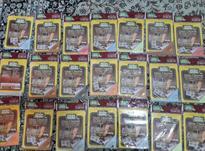 فروش دستمال جادوئی درجه یک  در شیپور-عکس کوچک
