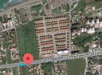 زمین 420 مترمحمودآباد در شیپور-عکس کوچک