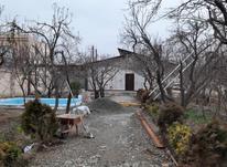 ویلا مسکونی 1,000 متری در شهریار کردزار در شیپور-عکس کوچک