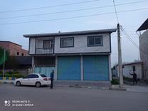 رهن ویلایی با دو مغازه 35متری خرماکلا در شیپور