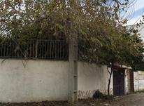 فروش ویلا 300 متری در خیابان ولیعصر بابلسر در شیپور-عکس کوچک