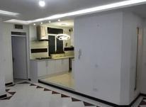 فروش آپارتمان 50 متر در ۱۶ متری امیری در شیپور-عکس کوچک