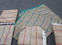 انواع صنایع دستی در شیپور-عکس کوچک