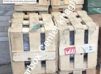 فروش گیربکس اتوماتیک چانگان در شیپور-عکس کوچک