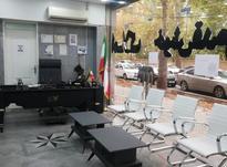 مشاور آقا / خانم جهت دفتر املاک  در شیپور-عکس کوچک