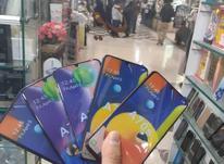 موبایل سامسونگ A70s  طرح اصلی در شیپور-عکس کوچک