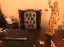 وکیل متخصص کلیه دعاوی/مشاوره تلفنی رایگان در شیپور-عکس کوچک