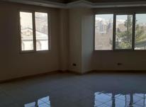 فروش آپارتمان 155 متر در گلچین در شیپور-عکس کوچک