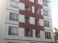 145 متر هفت تیر بهارشمالی نوساز و چند ساله در شیپور-عکس کوچک