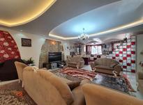 آپارتمان 160 متری واقع در فردوسی شمالی در شیپور-عکس کوچک