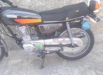 موتور سیکلت پیشتاز 125 سی سی مدل 1398 در شیپور-عکس کوچک