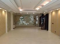 فروش آپارتمان 173 متر در مرزداران در شیپور-عکس کوچک