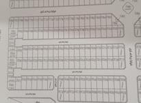 فروش زمین  180 متر نظرآباد شهرک امام حسن فاز1 در شیپور-عکس کوچک