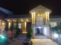 فروش ویلا پیلوت250 متر در آمل در شیپور-عکس کوچک