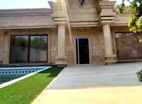 ویلا باغ 800 متر در تهراندشت/کردان در شیپور-عکس کوچک