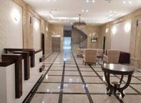 فروش آپارتمان 150 متر در عظیمیه در شیپور-عکس کوچک