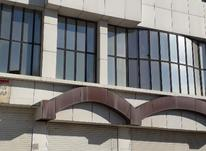 پیش فروش واحدهای اداری مجتمع جم در شیپور-عکس کوچک